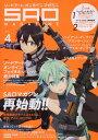 ◆◆電撃プレイステーション増刊 / 2018年3月号