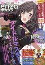 ◆◆アプリスタイル増刊 / 2018年11月号
