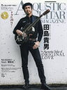 ◆◆アコースティックギターマガジン / 2019年6月号