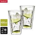 【送料無料】bodum ボダム キャンティーン ダブルウォールグラス 0.4L 2個セット 10110-10 RBD0203