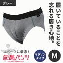 SIDO(シドー) 包帯パンツ マラソンパンツ マタズレーヌ グレー M(76~84cm) 1066-GR-2