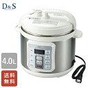【あす楽】【クーポンで500円値引き】【送料無料】D&S 家庭用マイコン電気圧力鍋 4.0L STL-EC50(STL-EC01)