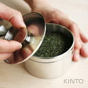 【ポイント20倍】キントー KINTO LEAVES TO TEA キャニスター 250ml 21237