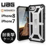【送料無料】【日本正規代理店品】 URBAN ARMOR GEAR社製iPhone 7/6s用Monarch ケース プラチナム UAG-IPH7-P-SLV【smtb-u】