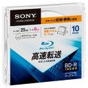 SONY ソニー データ用ブルーレイディスク BD-R 6倍速 10枚 10BNR1DCPC6