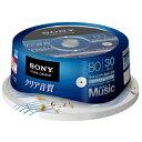 SONY ソニー オーディオ用 CD-R 80分 700MB 30枚 ホワイトレーベル 30CRM80HPWP