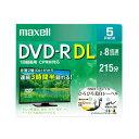 マクセル maxell 録画用 DVD-R DL 2-8倍速対応(CPRM対応) ひろびろホワイトレーベル 215分 5枚 DRD215WPE.5S