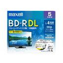 マクセル maxell 録画用 BD-R DL 1-4倍速対応 ひろびろ美白レーベル 片面2層(50GB) 5枚 BRV50WPE.5S