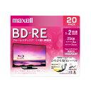 マクセル maxell 録画用 BD-RE 1-2倍速対応 ひろびろ美白レーベル 片面1層(25GB) 20枚 BEV25WPE.20S
