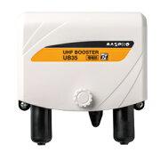 【送料無料】【まとめ買い】[法人向け]マスプロ電工 UHFブースター 10台 UB35(旧型番:UB33H)【smtb-u】