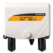 【送料無料】【まとめ買い】[法人向け]マスプロ電工 UHFブースター 2台 UB35(旧型番:UB33H)【smtb-u】