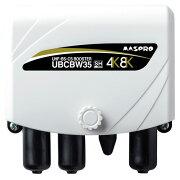 【送料無料】【まとめ買い】マスプロ電工 4K・8K対応 UHF・BS・CSブースター 35dB UBCBW35 2個【smtb-u】