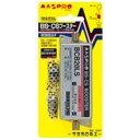 【送料無料】マスプロ電工 家庭用BS/CSブースター BCB20LS-P【smtb-u】