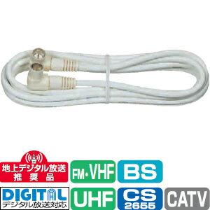 マスプロ電工 3m TV接続ケーブル JLL3D-Pの商品画像