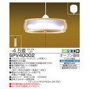 【送料無料】TAKIZUMI タキズミ 和風LEDペンダントライト 〜4.5畳 SPV40002【smtb-u】