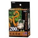 オーム電機 写真用紙 光沢 L版 200枚入り PA-PRC-L/200