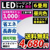 �ڥ����ݥ��200���Ͱ�ۡڴ�ָ�������̵���ۥ������ŵ� LED������饤�� 34W ����� LE-Y30D6K-W��smtb-u��