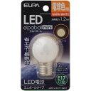 ELPA LED電球 G30型 E17 LDG1L-G-E17-G241