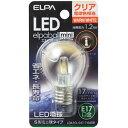 ELPA LED電球 S型 E17 LDA1CL-G-E17-G456