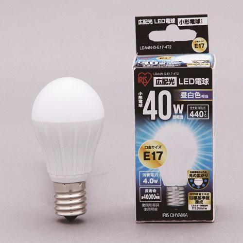 アイリスオーヤマ LED電球 広配光タイプ 昼白色 E17型 440lm LDA4N-G-E17-4T2