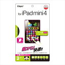 е╩еле╨ефе╖ Digio2 iPadmini 4═╤ ▒╒╛╜╩▌╕юе╒егеыер ╕ў┬Їбже╒е├┴╟е│б╝е╞егеєе░е┐еде╫ TBF-IPM15FLKF