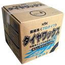 【送料無料】古河薬品工業 プロタイプ タイヤワックス 20L 34-201【smtb-u】