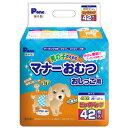 【安心の日本製】第一衛材 男の子のためのマナーおむつ おしっこ用 ビッグパック 小型犬用 42枚 PMO-706