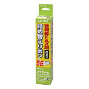ナカバヤシ 普通紙FAX用詰め替えリボン ブラザー対応 FXR-B2