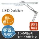 【送料無料】コイズミファニテック エコレディ LEDモードパイロットスリムアームライト ホワイト ECL-357