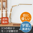 【送料無料】コイズミファニテック ECOLEDY エコレディ LEDコンパクトアームライト ECL-338AN【smtb-u】