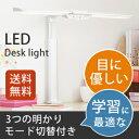 【デスクライト ECL-653 が 300円 OFF】