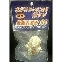 ショッピング円 ソネケミファ 麦飯石 原石 SS