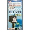 ジェックス GEX MB-600 交換ポンプ