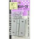 和気産業 WAKI 厚口カラー丁番 VE-004 51mm シルバー 500500400