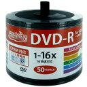 磁気研究所 CPRM対応 録画用DVD-R 4.7GB 16倍速 ワイドプリンタブル対応 50枚 ecoパッケージ HDDR12JCP50SB2