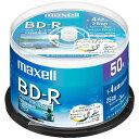 【あす楽】【送料無料】【まとめ買い】マクセル maxell 録画用 BD-R 25GB 200枚 BRV25WPE.50SP ブルーレイ ブルーレイディスク メディア スピンドル