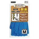 オカモト 耐油手袋 薄手 耐油ファイン M WH-012