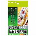エレコム ELECOM 貼れる写真用紙(L版サイズ)EDT-NLL30