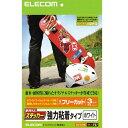 エレコム ELECOM 手作りステッカー ホワイト EDT-STSW