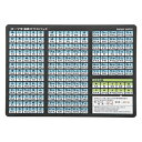 サンワサプライ ローマ字変換マウスパッド A4サイズ ブラック MPD-OP17RA4BK