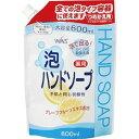 日本合成洗剤 WINS ウインズ 薬用泡ハンドソープ 大容量 つめかえ用 600ml 1421432