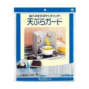 東洋アルミ 天ぷらガード 5540041