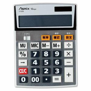 アスカ Asmix ビジネス電卓 M C1228
