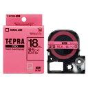キングジム KING JIM テプラPROテープ 蛍光色 18mm ピンク SK18P