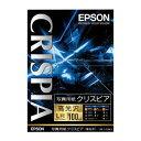 エプソン EPSON 写真用紙クリスピア 高光沢 L判 100枚入 KL100SCKR