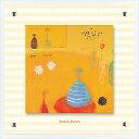 【送料無料】オリジン アートポスター エマ デイヴィス オレンジテーブル HS-7218
