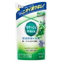 花王 リセッシュ除菌EX グリーンハーブの香り 詰替用 320ml 299512