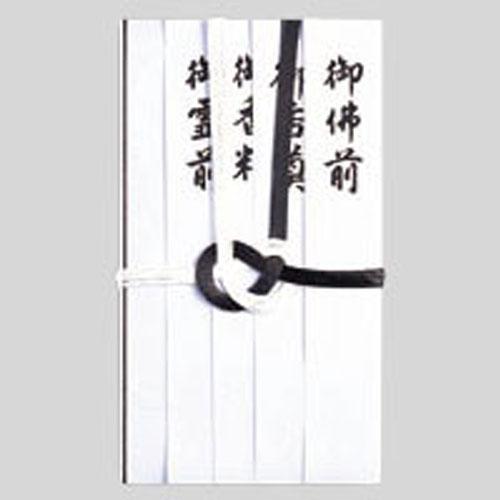 マルアイ 仏金封 黒白7本多当折 短冊入 キ-222