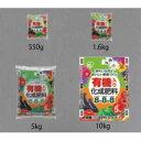アイリスオーヤマ 有機入り化成肥料 8-8-8 1.6kg