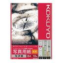 コクヨ インクジェットプリンタ用紙 写真用紙 光沢 B4 10枚 KJ-G14B4-10N
